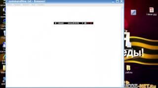 Как запустить GTA 4 на слабом компьютере(, 2015-05-16T09:17:29.000Z)