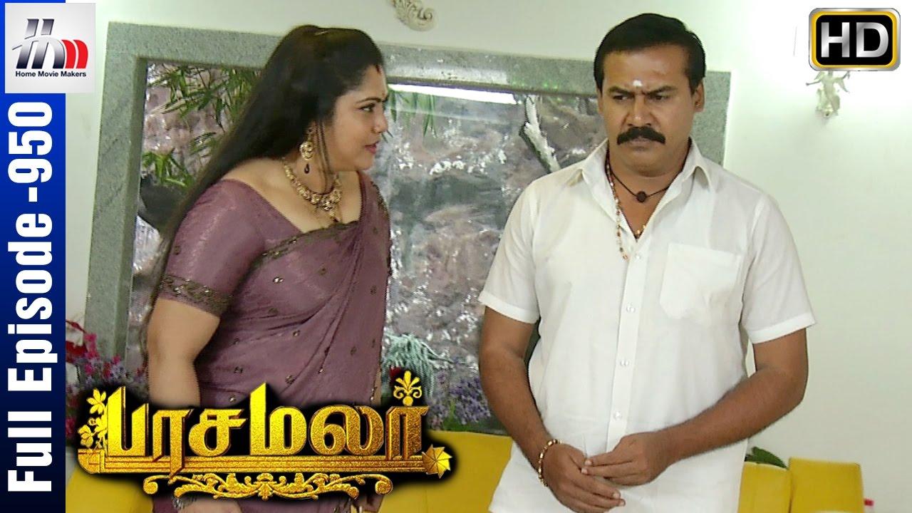 Pasamalar Tamil Serial   Episode 950   23rd November 2016   Pasamalar Full  Episode   HMM