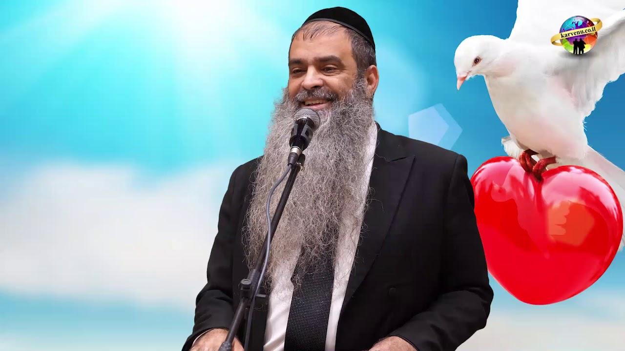הרב רפאל זר HD | טיפים חשובים לזוגיות וחינוך ילדים! - חובה צפייה!