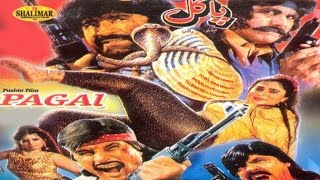 Pashto Action Movie   Badar Munir   Pagal   Pashto Movie   New Pashto Cinema Scope