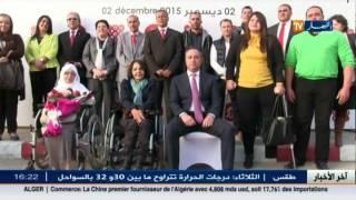 جوزيف جاد ...يغادر أوريدو الجزائر بعدما رفعها لقمة مجدها