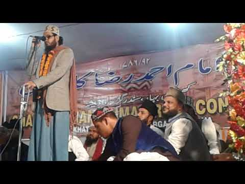 New naat Asad Iqbal Kolkata katkul Bahar Odisha 2017