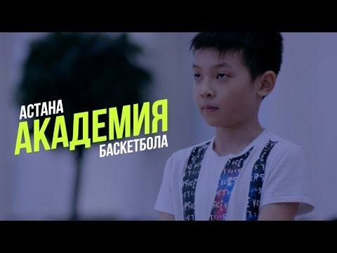 Знакомства Астана, бесплатный сайт знакомств без регистрации