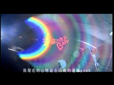 張惠妹-三天三夜  官方MV