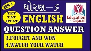 std 6 sem 1 english questions and answers part 2