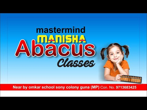 Mastermind Manisha Abacus Classes 03