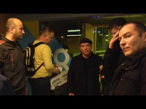 Драка в аэропорту Кольцово 04.03.17