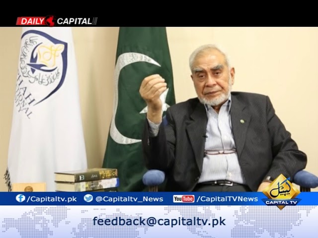 Importance of giving Zakat during Ramadan   Prof Dr Anees Ahmed   Capital TV