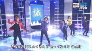 局中音楽館LIVE〜幕末フェスティバル〜」3days開催!チケット発売中!!...