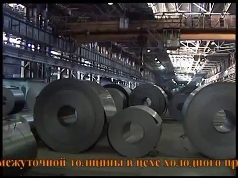 Производство оцинкованного проката в рулоне. Как это делается