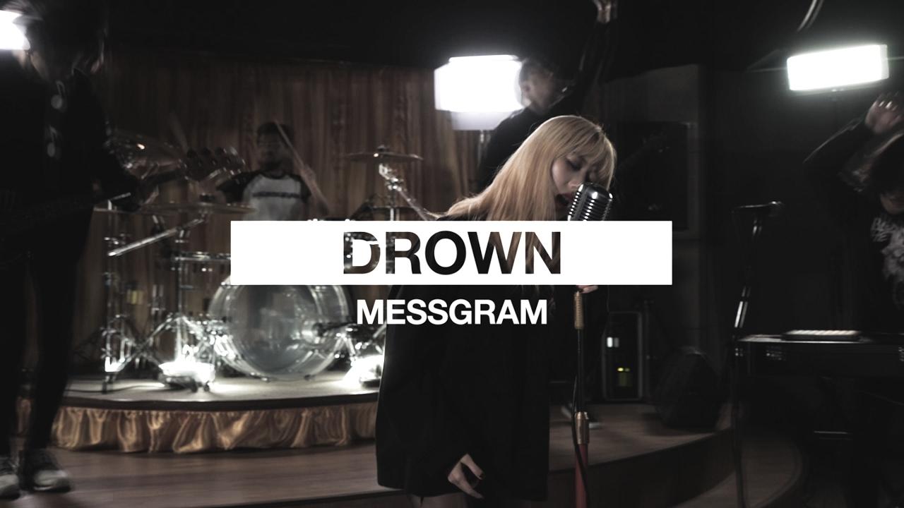 bring-me-the-horizon-drown-band-cover-by-messgram-messgram-music