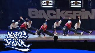 BOTY 2004 - MOVING SHADOWS (AUSTRIA) - SHOWCASE [OFFICIAL HD VERSION BOTY TV]