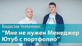 удаленная работа на дому от 1000 рублей. Как получить профессию в интернете и начать зарабатывать