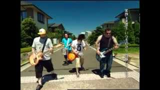Ken Yokoyama- I  Love(OFFICIAL VIDEO)