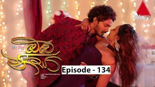 Oba Nisa - Episode 134 | 27th August 2019 Thumbnail