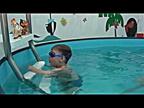 Плавание от 0 до 3х лет