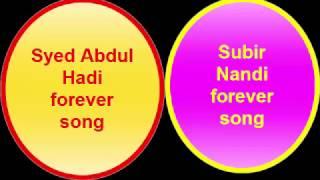 Syed Abdul Hadi  Subir Nandi song
