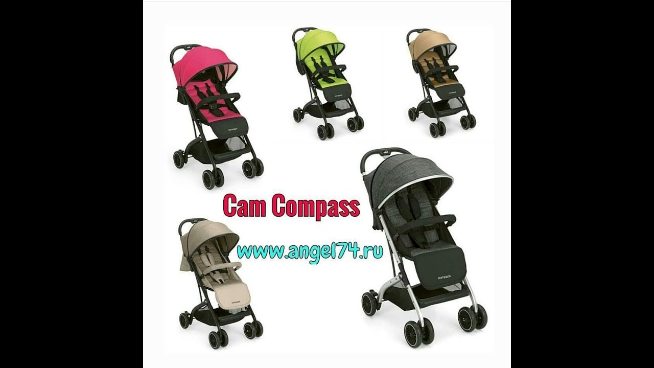 Cam Compass - YouTube 9e34237b5e