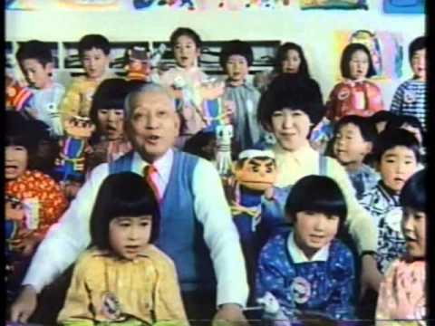 いわゆる名作やシリーズもの等です。 1979 第一製薬 カロヤン (ksoikより再UP) 1979 サンヨー食品 サッポロ一番 藤岡琢也 1979 タケヤみそ 森光子...