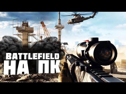 ВЕРНИТЕ МОИ ДЕНЬГИ !!!! Новый Battlefield 2042