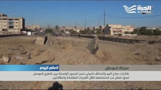 طائرات التحالف الدولي وسلاح الجو العراقي تقطّع اوصال داعش في الموصل