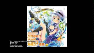 EXIT TRANCE PRESENTS SPEED アニメトランス BEST 22.