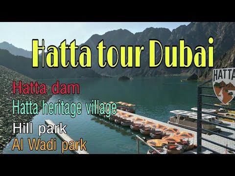 Hatta tour Dubai