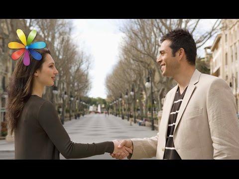 совет как можно познакомиться с девушкой