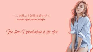 Girls' Generation 少女時代 (SNSD) Time Machine Jap | Rom | Eng Sub