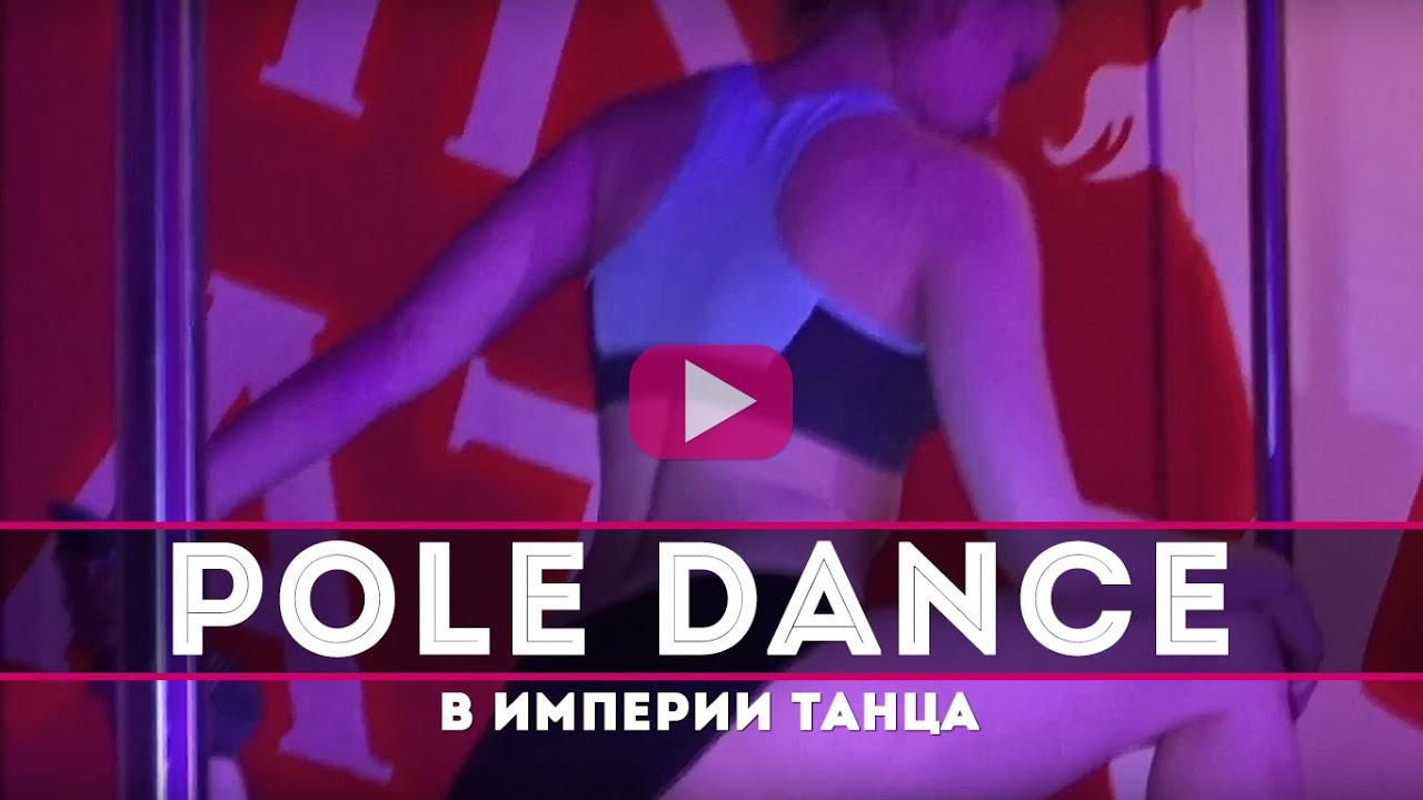 Крутые девушки танцуют стриптиз, порно в офисе франция