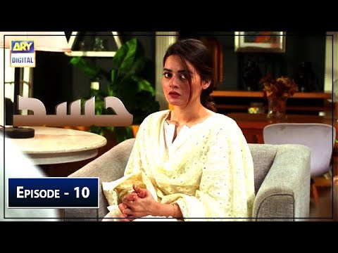 Hassad Episode 10  8th July 2019  ARY Digital Subtitle Eng