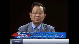Repeat youtube video ดร.โกร่ง วีรพงษ์ ทิศทางประเทศไทย ตอน2 วันที่ 4 ก.พ.57