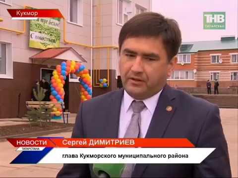 знакомства кукмор татарстан