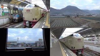 【鉄道旅行】サンライズ瀬戸の旅④ 坂出~高松(サンライズツイン)