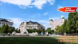 Виза в Венгрию для украинцев - Виза Экспресс