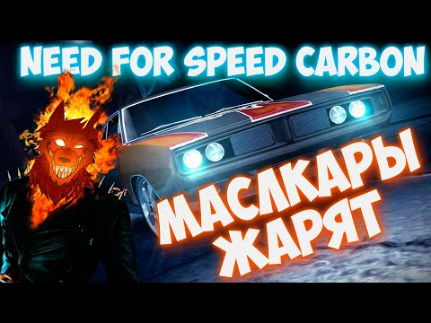 Need for Speed: Most Wanted — Википедия