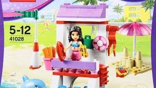 Emma's Lifeguard Post / Emma Ratownik 41028 - Lego Friends - Www.megadyskont.pl
