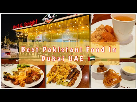 Bar B Q Tonight || Dubai UAE|| Eid Vlog 2021 || How We Celebrate Eid In Dubai ||The Exotic Traveller