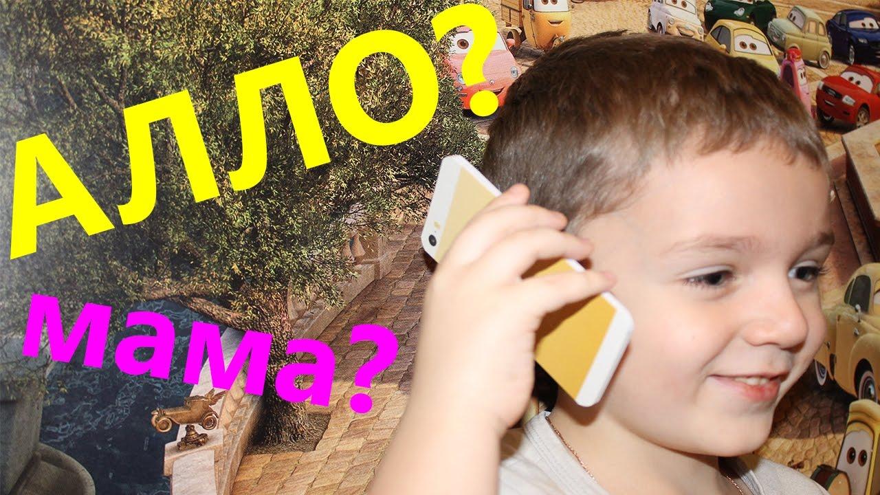 Картинка на звонок сына