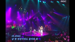 Se7en - The one, 세븐 - The one, For You 20060406