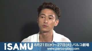 チケット情報 http://w.pia.jp/a/00014067/ <公演情報> 8/15(木)~18(...
