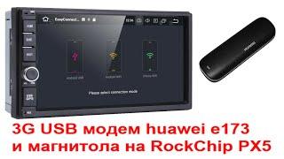 18. Подключение 3G модема в магнитолах IQ NAVI (Android 4.x.x). Руководство пользователя