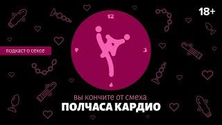 бДСМ в Беларуси: стереотипы, лучший девайс, с чего начать