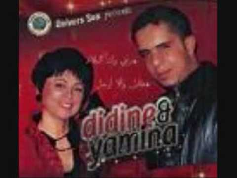 yamina et didine mp3