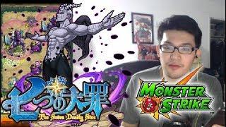 Monster Strike x Nanatsu no Taizai Hendrickson Extreme Quest