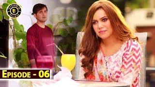 Bhool Episode 6 | Top Pakistani Drama