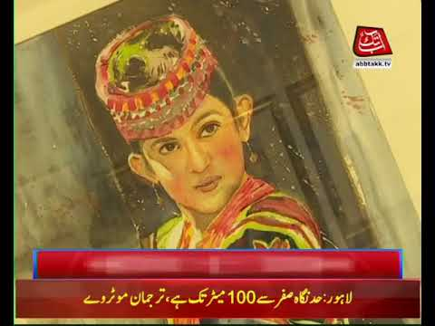 Karachi: Painting Exhibition Held at Art Gallery