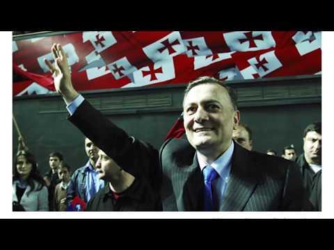 Georgian MP Calls