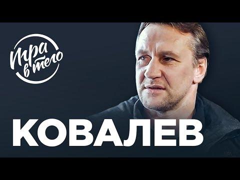 ЖИЗНЬ В ОБЩАГЕ, ЧЕРВЯКИ С ВОДКОЙ, ОБВИНЕНИЯ КРИКУНОВА   Алексей Ковалев