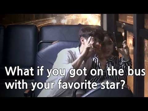 What if you got on the bus with your fav celeb?  • ENG SUB • dingo kdrama